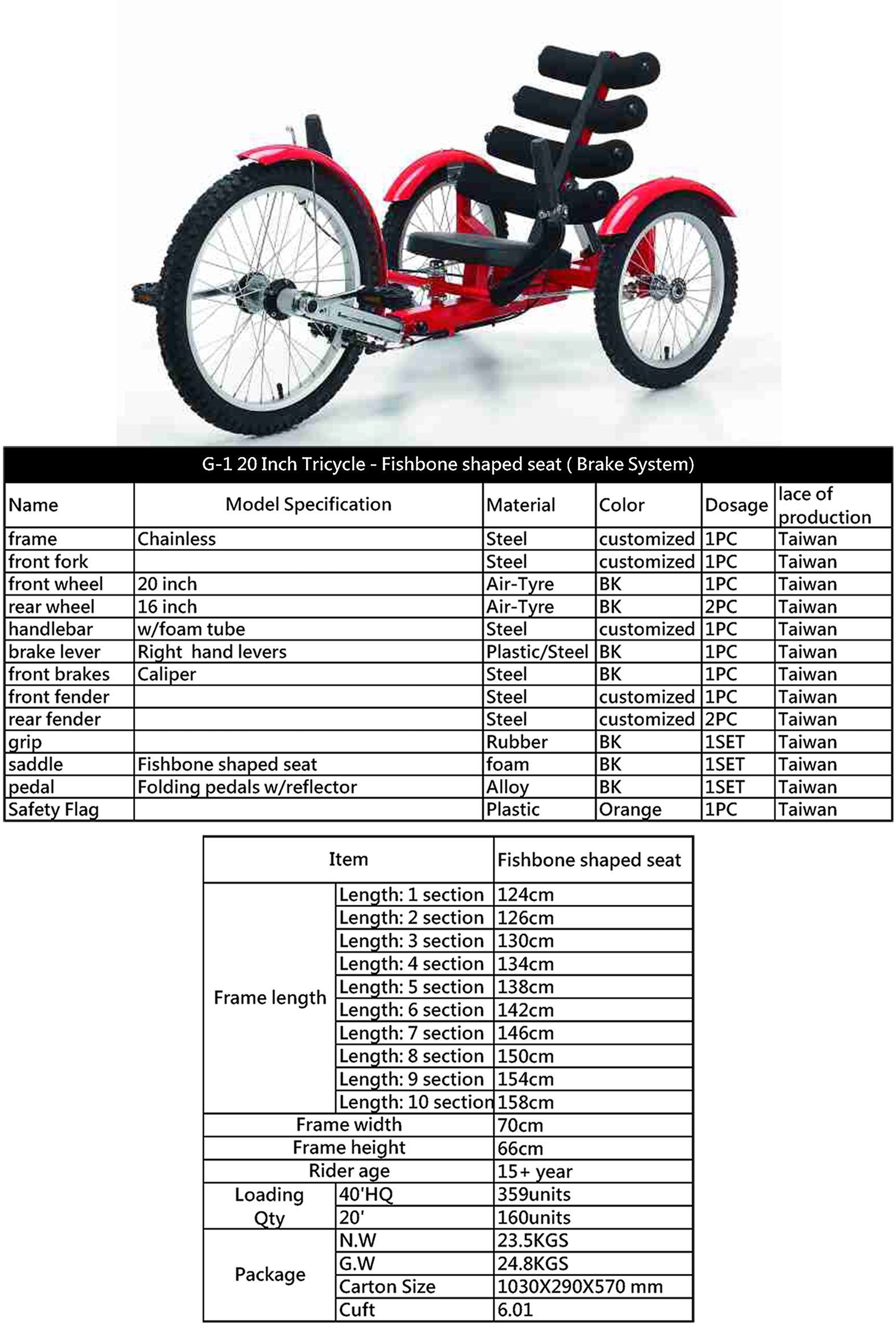 20 inch tricycle-1